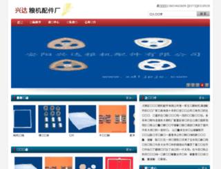 cnljpj.com screenshot