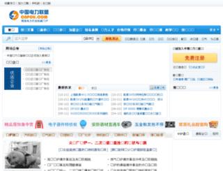 cnpou.com screenshot