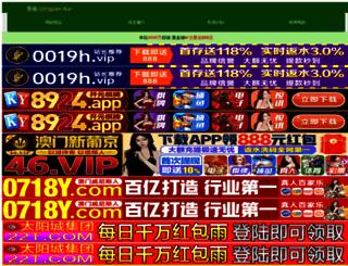 cnregistry.net screenshot