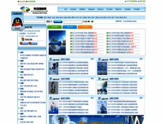 cnscdc.com screenshot