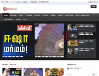 cntamil.com screenshot