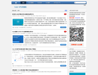 cnvultr.com screenshot
