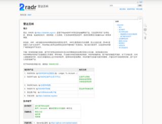 cnwiki.radarlab.org screenshot