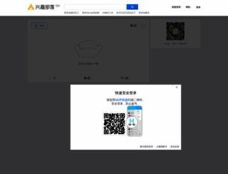 cnzjsy.com screenshot