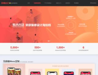 cnzoom.com screenshot