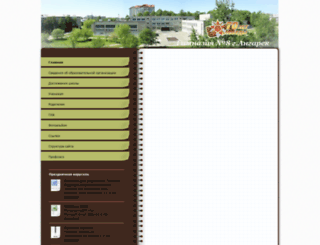 co-8.jimdo.com screenshot