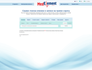 co.medelement.com screenshot