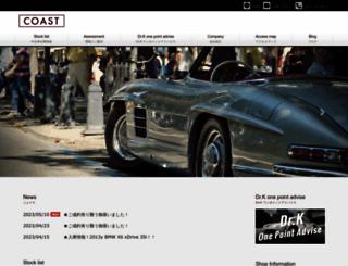 coast21.net screenshot