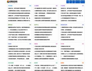 coatingol.com screenshot
