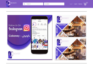 coboney.com screenshot