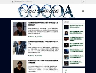 cocoa08.com screenshot