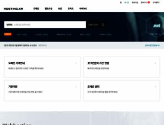 cocoahosting.com screenshot