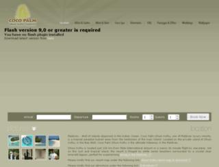 cocopalm.com.mv screenshot