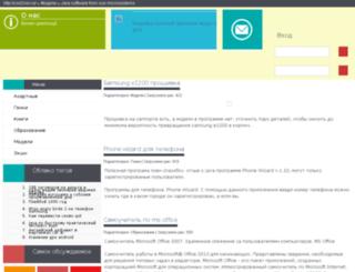 cod2nov.ru screenshot
