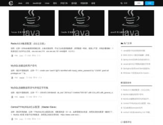 code-tool.com screenshot