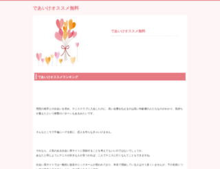 codef.xyz screenshot
