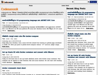 codesanook.com screenshot