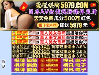 codicechina.com screenshot