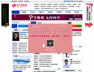 cogonline.com screenshot