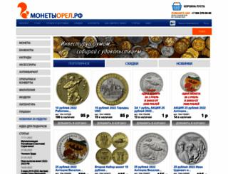 Coins shop orel ru 5 рублей 1991 цена стоимость монеты