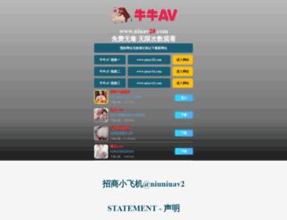 coisinhasdemulher.com screenshot
