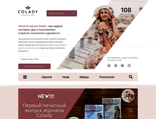 colady.ru screenshot