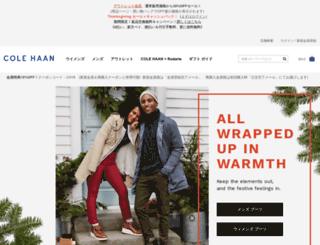 colehaan.co.jp screenshot