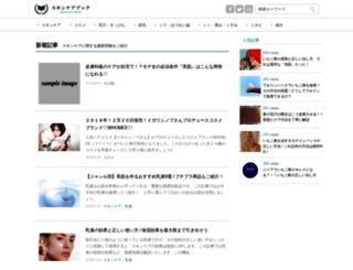 cololier.jp screenshot