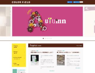 colorfield.ne.jp screenshot