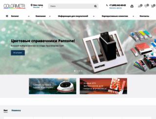 colorimetr.ru screenshot