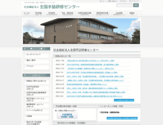 com-sagano.com screenshot