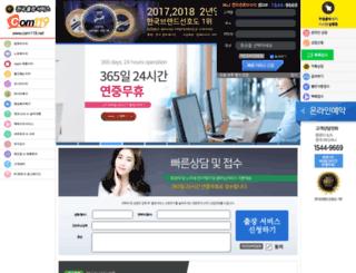 com119.net screenshot