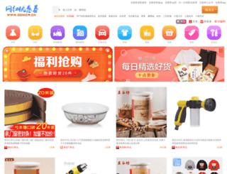 comca.cn screenshot