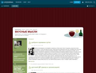 comerbien.livejournal.com screenshot