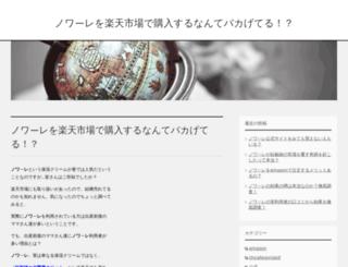 comevisitholland.com screenshot