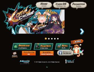 comiccross.in.th screenshot