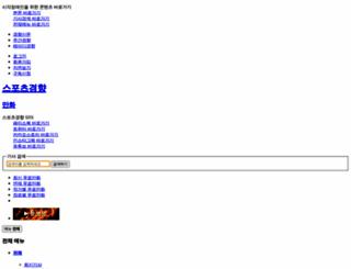 comics.khan.co.kr screenshot