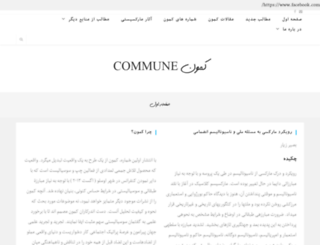commune1.org screenshot