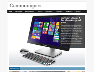 communiqueo.com screenshot