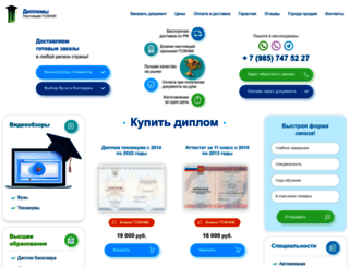 community.develstudio.ru screenshot
