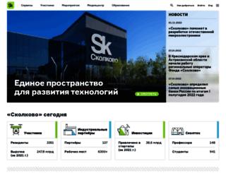 community.sk.ru screenshot