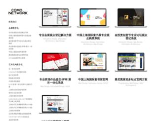 comonetwork.com screenshot
