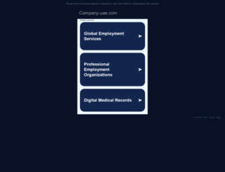 company-uae.com screenshot