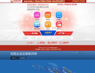 companyfield.com screenshot