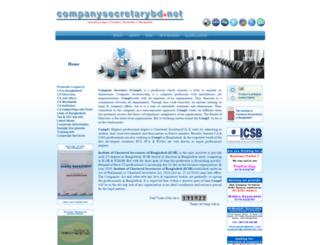 companysecretarybd.net screenshot