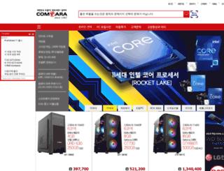 compara.co.kr screenshot