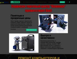 compicc.ru screenshot
