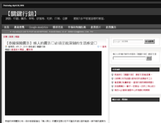 complex-marketing.com screenshot