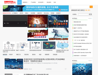 compotech.com.cn screenshot