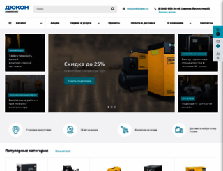 compressor.dukon.ru screenshot